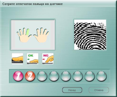 finger-register-2.JPG